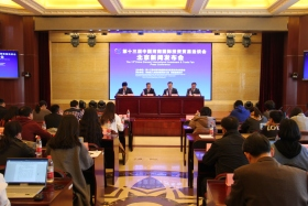 The Press Conference of the 13th China Henan International Investment & Trade Fair Held in Beijing and Hungary Being the Guest Country