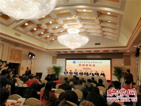The Ancestor Worship Ceremony in Yellow Emperor Hometown Will be Held on April 7, 2019