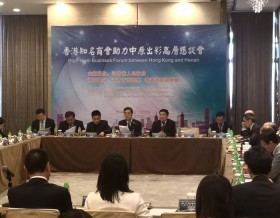 Enormous Potential in Cooperation Between Henan and Hong Kong