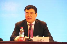 第十三届中国河南国际投资贸易洽谈会在北京举行新闻发布会  匈牙利等国成为主宾国