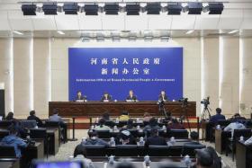 第十三届河南投洽会开幕在即!拟签约超10亿元项目占1/3