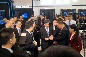"""河南移动5G创新业务""""出彩""""中国(河南)国际投资贸易洽谈会"""