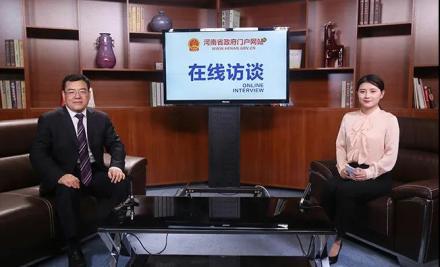 访谈丨发挥政策效能 激发招商活力——河南省商务厅副厅长孙敬林谈招商引资