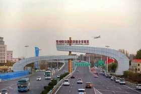省商务厅出台专门措施  30条举措支持郑州航空港发展