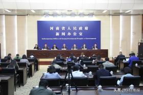 河南:进一步做好重大外资项目和企业服务工作