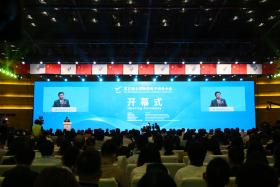 第五届全球跨境电子商务大会在郑州举办