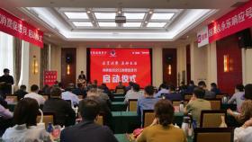 2021年河南省消费促进月正式启动